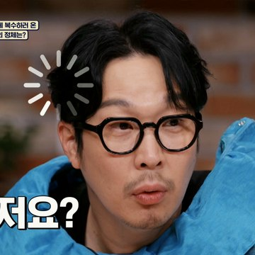 [HOT] A challenger who came to revenge on Haha, 볼 빨간 신선놀음 20210115