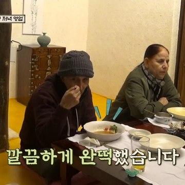 한국 음식을 처음 맛보는 네팔 가족 입맛에도 딱! (ft.완떡)