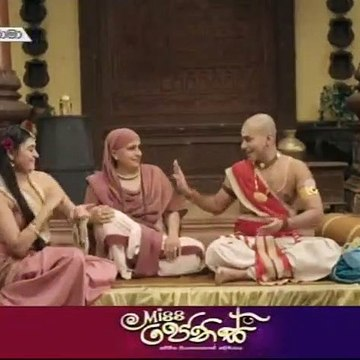 Pandith Rama 15-01-2021