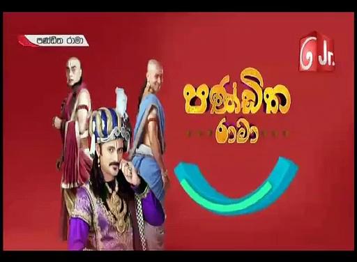Panditha Rama-Episode 466 Thumbnail