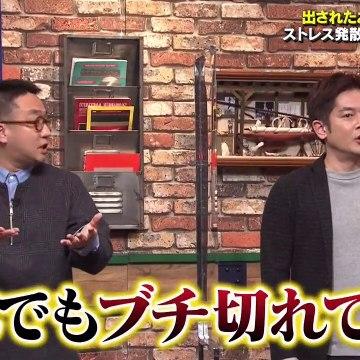 Youtube まとめ バラエティ - ザワつく!金曜日 動画 9tsu  2021年1月22日