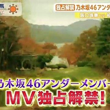 210119 Asachan! (Nogizaka46 Part)