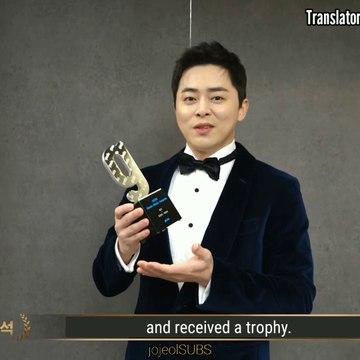 Genie Music Awards 2020 - Cho Jung Seok Aloha Best OST
