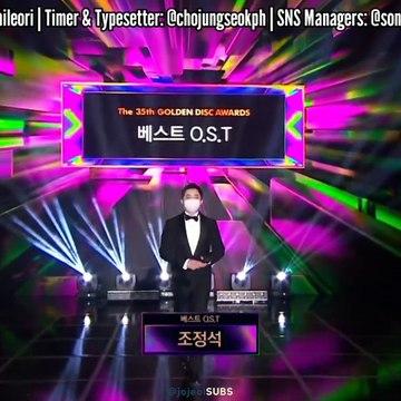 35th Golden Disc Awards - Best OST Speech: Cho Jung Seok
