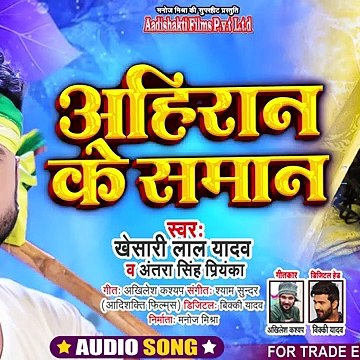 BHOJPURI SONG NEW KHESARI LAL YADAV KE DJ SONG REMIX 2021