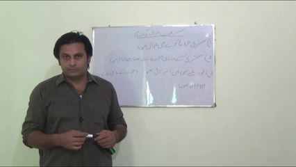 Mardana Timing Ka Complete ilaj l Surat e Anzaal Ka ilaj Kaise Krain Step By Step By Arshad Mens Health Channel