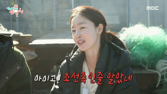 [HOT] a nationwide heat wave of dialects, 전지적 참견 시점 20210116