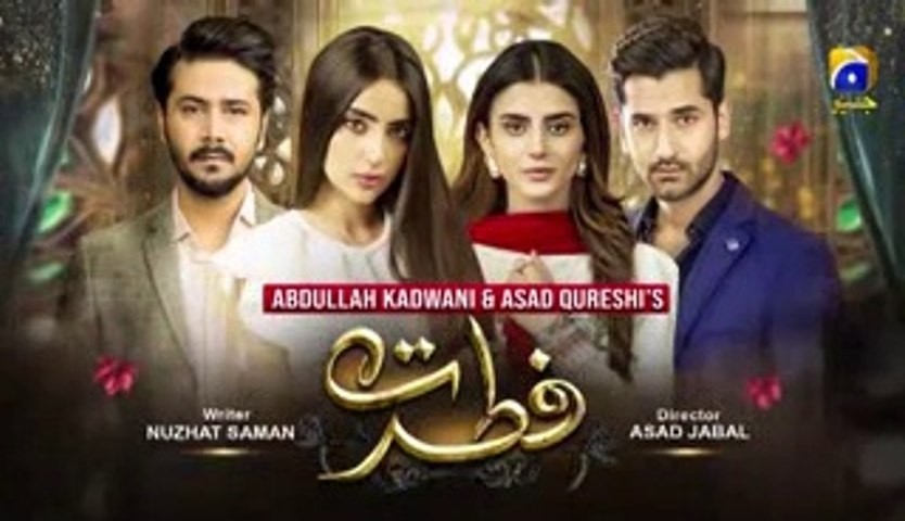 Fitrat - Episode 82 - 16th January 2021