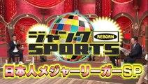 バラエティー無料視聴 - 無料バラエティ視聴 動画 9tsu Mio