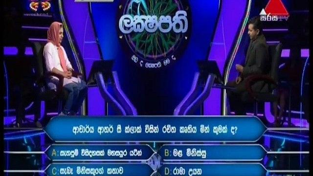 Sirasa Lakshapathi 17-01-2021