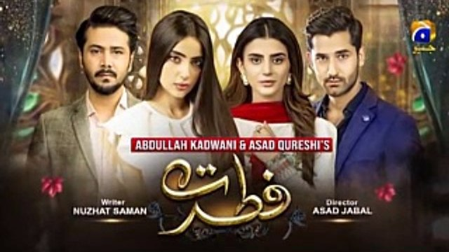 Fitrat - EP 83 - 17th January 2021