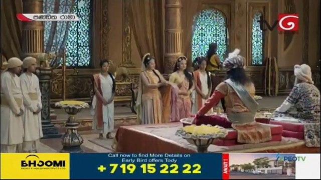 Pandith Rama 19-01-2021