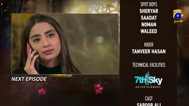 Fitrat - EP 84 Teaser - 19th January 2021