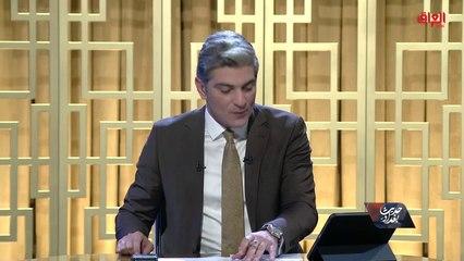 عاصم جهاد المتحدث باسم وزارة النفط يوضح أسباب تعرقل مشاريع النفط بالعراق