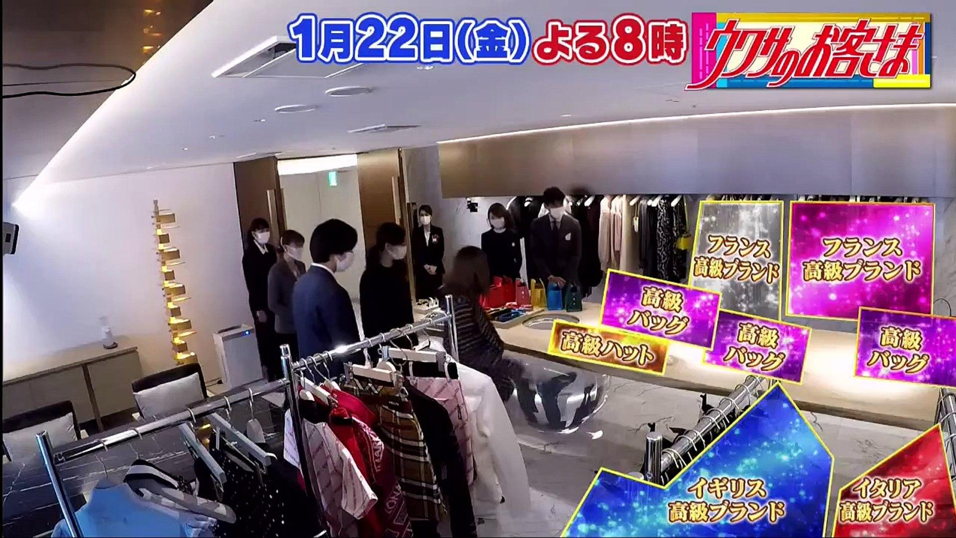 石橋 薪 を くべる 動画