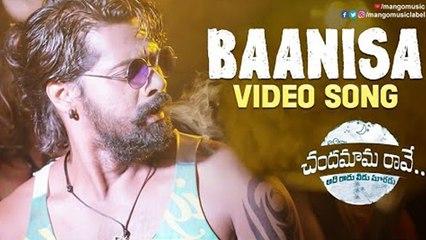 Chandamama Raave Movie Songs   Baanisa Video Song   Naveen Chandra   Priyal Gor   Shravan   Dharma Raksha   Dharma Kshetra   Kiran Jakkamsetti   Srini Gubbala   Mango Music