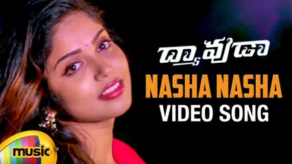 Dyaavuda Latest Telugu Movie Songs   Nasha Nasha Video Song   Karunya   Anusha   Prajwal Krish   Mango Music