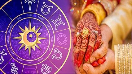 इन 5 राशि वालों की कुंडली में होता है Love Marriage का योग |  Love Marriage According Zodiac Signs