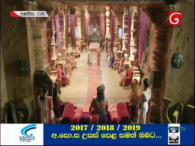 Pandith Rama 20-01-2021 Thumbnail