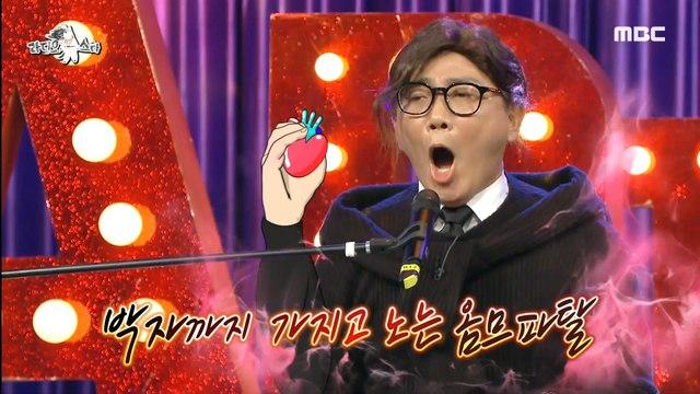 "[HOT] Bong Jae-hyung ""Pure Matcho"" ♪ ♬, 라디오스타 20210120"