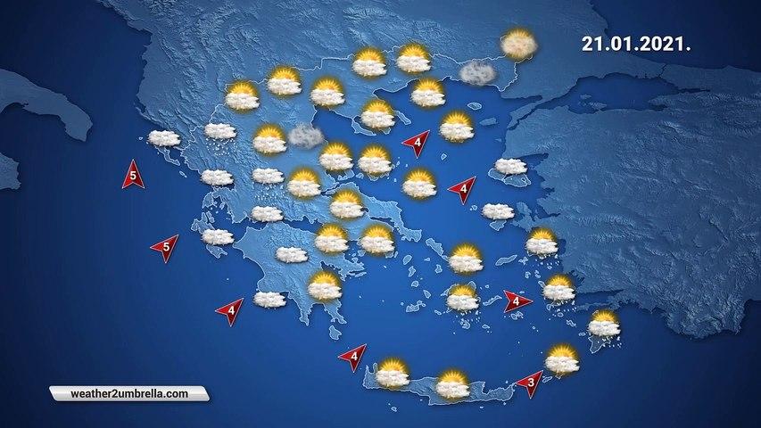 Η πρόγνωση του καιρού για την Πέμπτη 21-01-2021