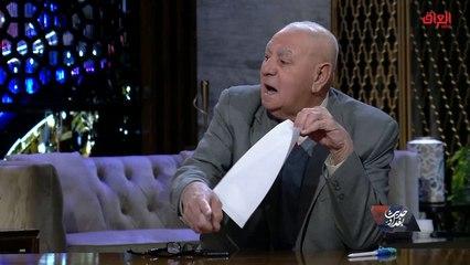 توضيح غسيل الأموال في العراق مع المحامي طارق حرب