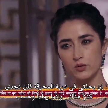 مسلسل العميلة السرية الحلقة  30 مترجمه للعربيه