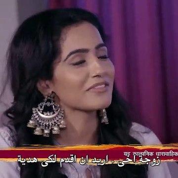 مسلسل العميلة السرية الحلقة  32مترجمه للعربيه