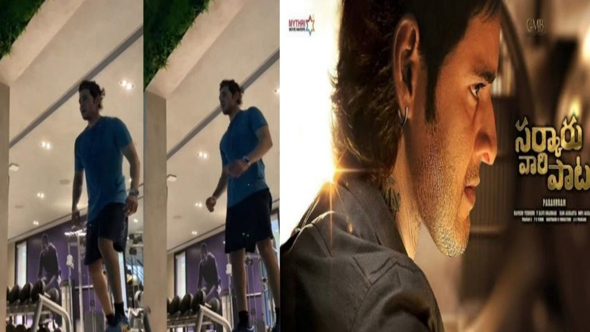 Mahesh Babu Fans Getting Inspired From His Workout | Mahesh Babu In Gym | Filmibeat Telugu