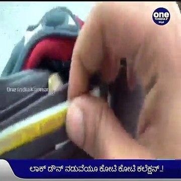 Bangalore: Lockdown ವೇಳೆಯಲ್ಲಿ ದಾಖಲಾಯ್ತು ಲಕ್ಷಗಟ್ಟಲೆ ಕೇಸ್, ಕೋಟಿ ಕೋಟಿ ಕಲೆಕ್ಷನ್..! | Oneindia Kannada