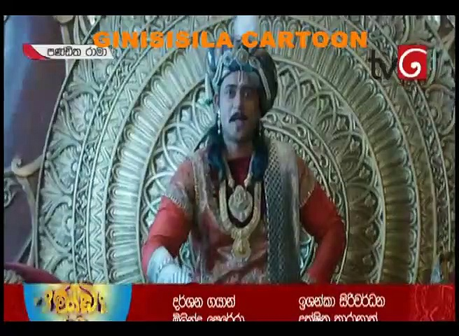 Panditha Rama-Episode 470 Thumbnail