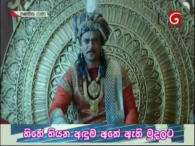 Pandith Rama 21-01-2021 Thumbnail