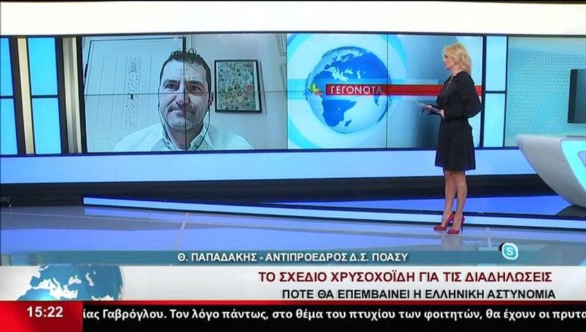 Ο Αντιπρόεδρος Δ.Σ. ΠΟΑΣΥ, Θ. Παπαδάκης, στο Star K.E.