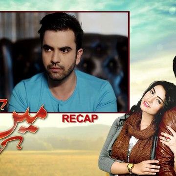 Main Kaisy Kahun  - Episode 12 | Urdu 1 Dramas | Junaid Khan, Sara Khan