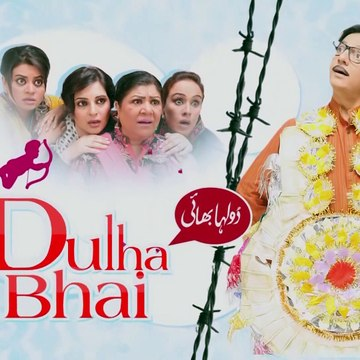 Dulha Bhai | Episode 26 | Comedy Play | Nabeel | Sophia Ahmed | Benita David | Urdu1 TV Dramas