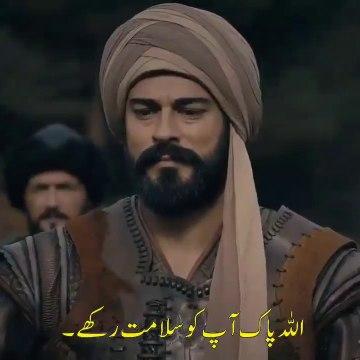 kurulus osman 42 bolum part 2 with urdu subtitles   kurulus osman season 2 episode 42 part 2 with urdu subtitles