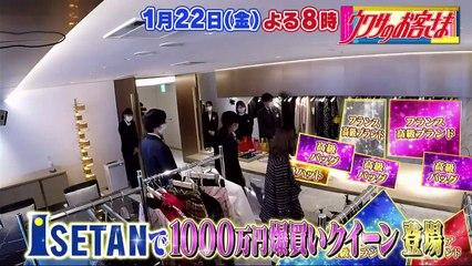 動画 japan バラエティ