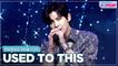 [Simply K-Pop] Hanbyul Jang (장한별) - USED TO THIS _ Ep.451
