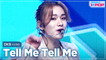 [Simply K-Pop] DKB (다크비) - Tell Me Tell Me _ Ep.451