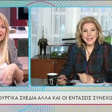 To πρωινό: Η on air ατάκα της Σκορδά για τον Λιάγκα λίγα 24ωρα πριν την επιστροφή του