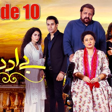 Be Adab | Episode #10 | HUM TV Drama | 22 January 2021 | Exclusive Presentation by MD Productions