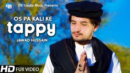 Pashto New Tappy Tappaezy 2021   Jawad Hussain - Os Pa De Kali Ke   Pashto New Song Music 2021