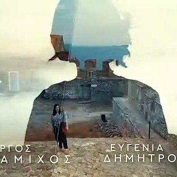 ΗΛΙΟΣ - ΕΠΕΙΣΟΔΙΟ 89