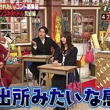 210111 Shikujiri Sensei Ore Mitai ni Naruna!! (Yumiki Nao)