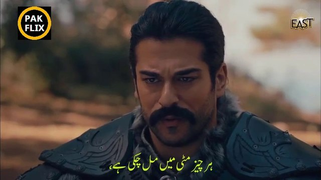 Kurulus Osman Season 1 - Episode 17 with Urdu Subtitles PART 1