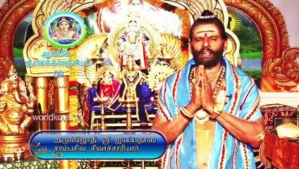 தைமாதவிரதச்சிறப்பு #gnanakalaisiyam09#ஆன்மீக ஞான களஞ்சியம்-09#A series of spiritual# 62 அகவையில்