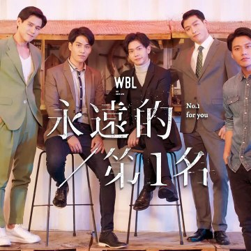 We Best Love No.1 For You EP.5 ENG Sub