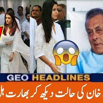 Bad news for Salman Khan fans - Bollywood