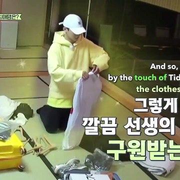 (ENG SUB) EXO TRAVEL THE WORLD SEASON 1 (EPISODE 14)