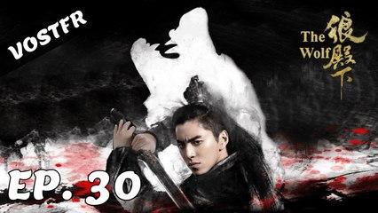 The Wolf - Épisode 30 (VOSTFR)